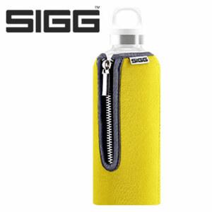 """Trinkflasche """"Stella"""" - aus hochwertigem Glas - schützender Neoprenüberzug - mit auslaufsicherem One-Twist-Verschluss - ca. 0,5 Liter Inhalt - versch. Ausführungen"""