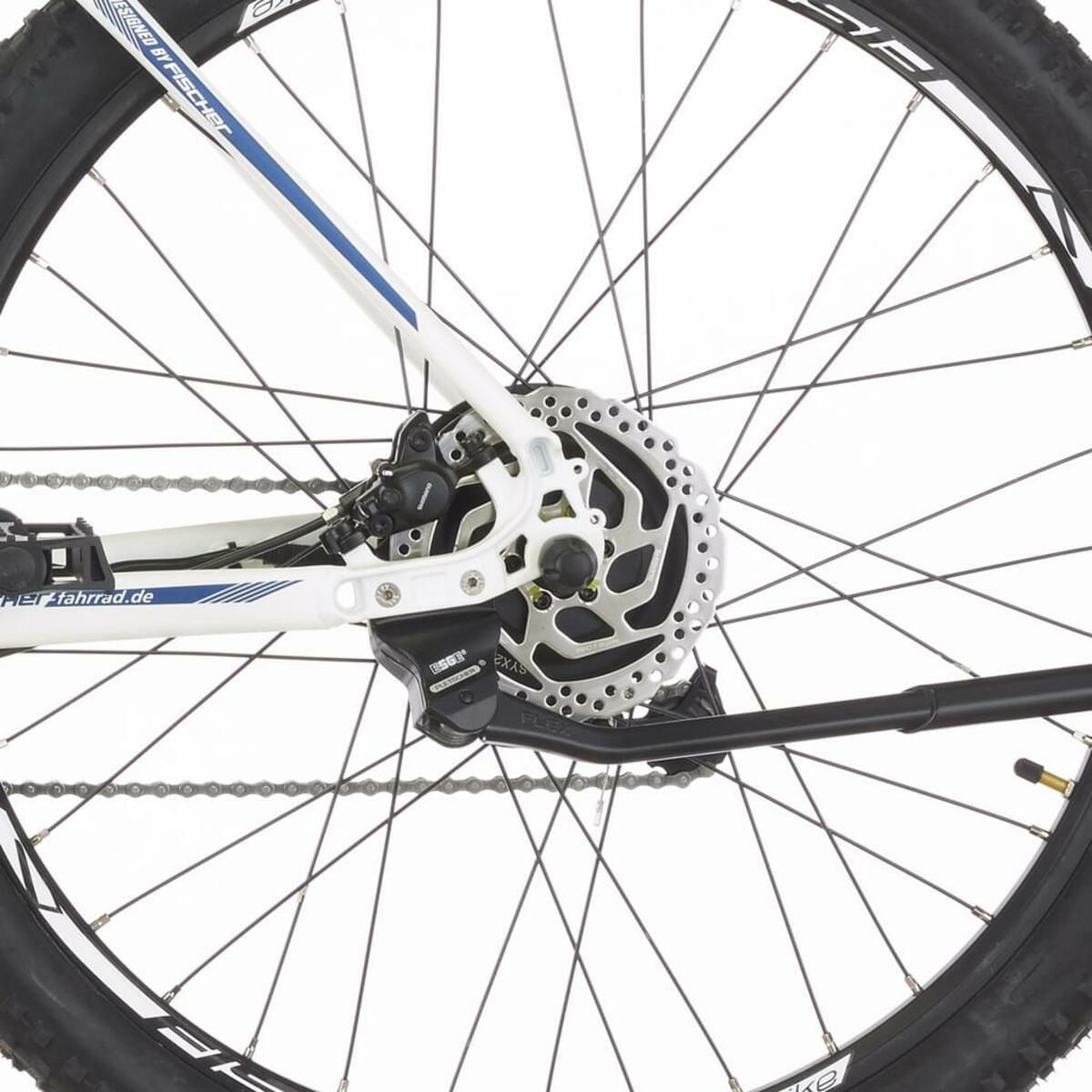 Bild 5 von Fischer E-Mountainbike MONTIS 2.0, 27,5 Zoll, perlweiß matt