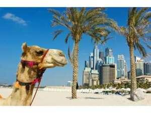 Dubai & Höhepunkte des Indischen Ozeans – Kreuzfahrt & Baden