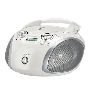 Grundig GRB 2000 USB - Perlweiß/Silber [Radio mit CD-Player]