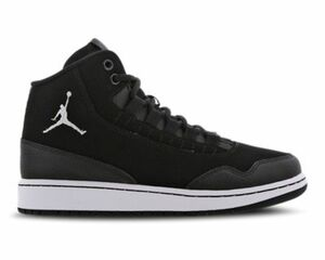Jordan Executive - Grundschule Schuhe