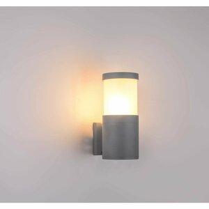 DesignLive LED-Außenwandleuchte   ANTONIA