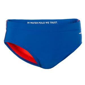 Badehose Wasserball 500 Jungen Uni blau