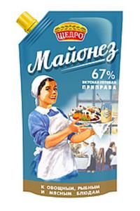 Salatmayonnaise, 67% Fettgehalt