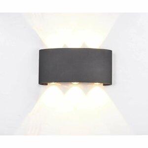 DesignLive LED-Außenwandleuchte   ANTWERP