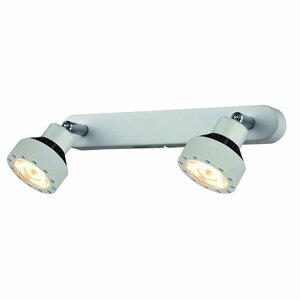 DesignLive LED-Strahler   Alster