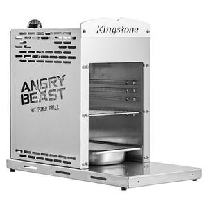 Kingstone Gasgrill Angry Beast II