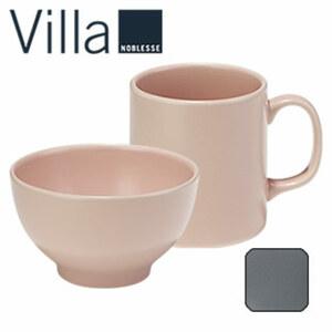 """Keramik-Serie """"Gina"""" Kaffeebecher oder Dessert-Schale rosa oder grau"""
