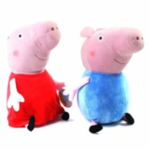 Peppa Pig - Peppa oder George, ca. 45 cm, sortiert
