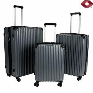 Reisekoffer-Set Business Line Grau 3-teilig