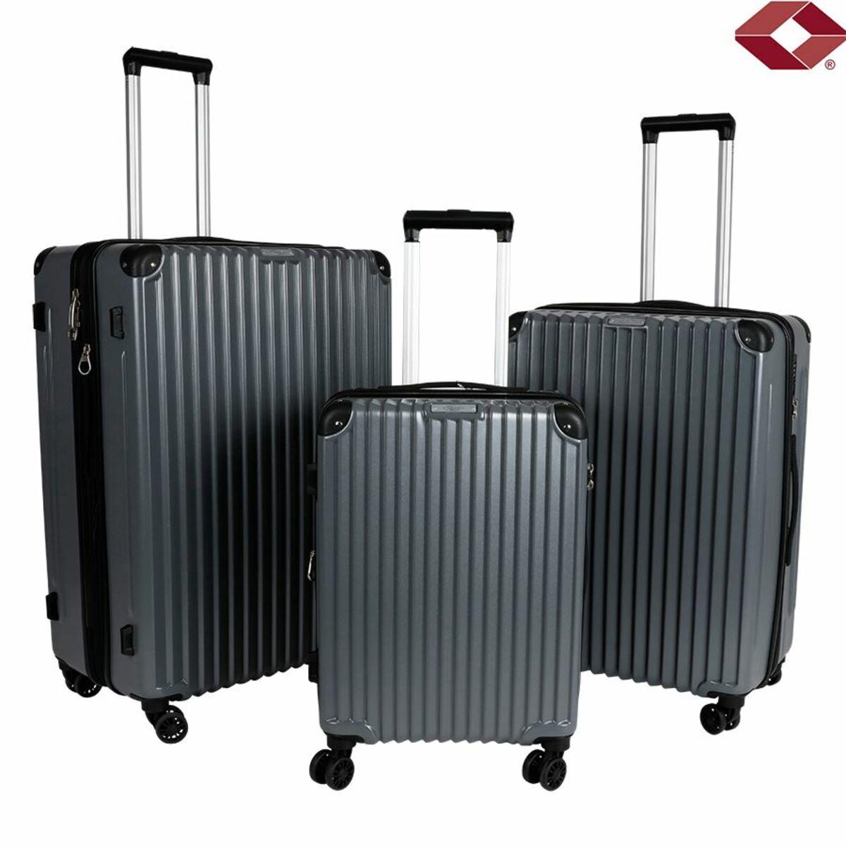 Bild 1 von Reisekoffer-Set Business Line Grau 3-teilig