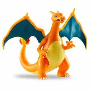 Pokémon - Battle Feature Figure: Glurak