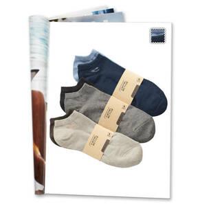 camel active             Sneakersocken, 2er-Pack, Baumwoll-Mix, unifarben