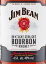 Bild 4 von Jim Beam Bourbon Whiskey - 4,5 L