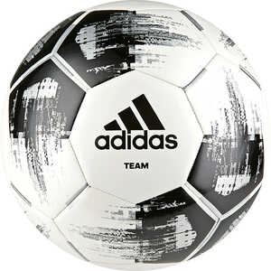 ADIDAS  							Trainings-Fußball »Team Glider«