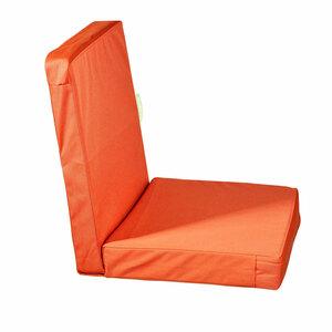 "Outbag              Gartenstuhlauflage ""Low Rise Plus"", orange"