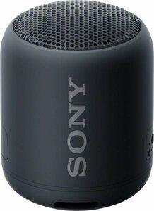 Sony SRS-XB12 Bluetooth-Lautsprecher (Bluetooth, NFC)