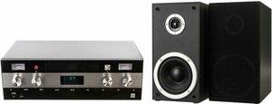 Dual »DAB-MS 130« Stereoanlage (Digitalradio (DAB), 50 W, DAB)