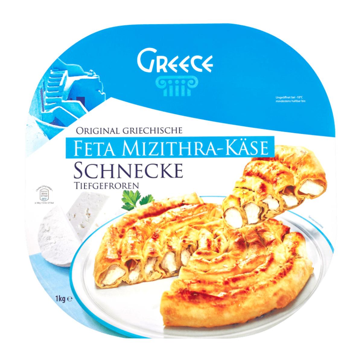 Bild 3 von GREECE     Blätterteigschnecke