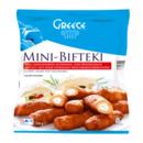 Bild 2 von GREECE     Bifteki
