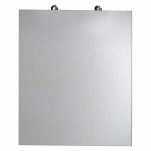 Fackelmann Spiegel Kayo 60 cm x 70 cm x 2 cm inkl. Befestigungsmaterial