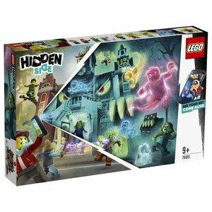 LEGO Hidden 70425 Spukende Schule