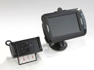 Video-Rückfahrkamera 4,3 mit Nachtsicht LED, kabellose gesicherte digitale Übertragung