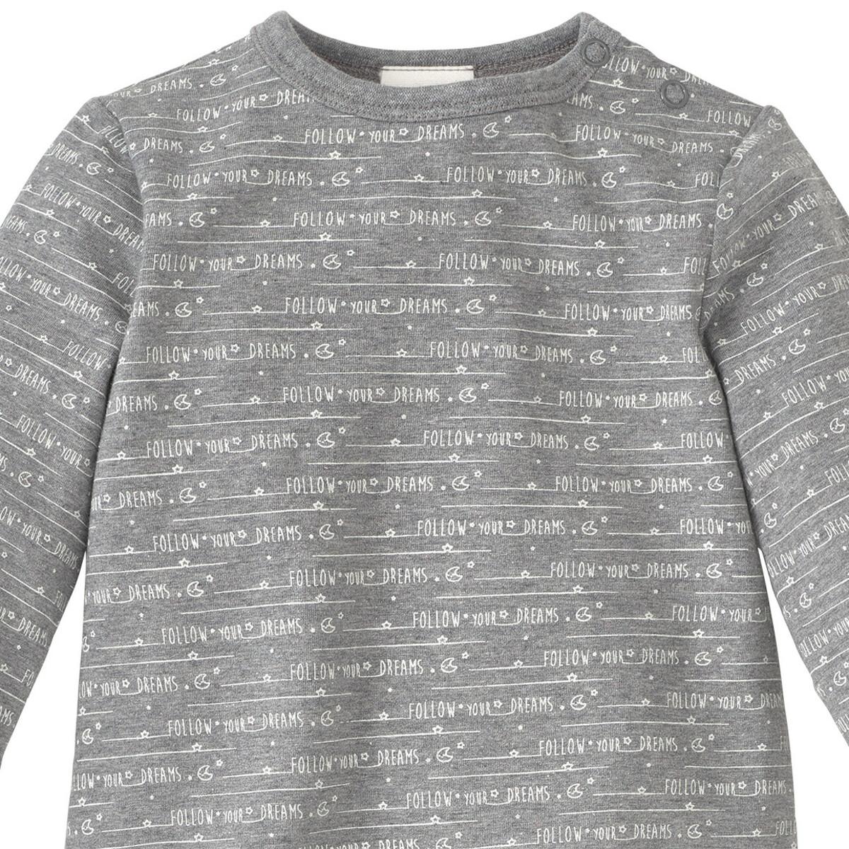 Bild 2 von Newborn Schlafanzug mit Schriftzügen