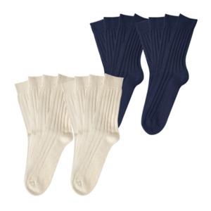 WALKX     Socken