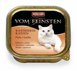 Animonda Katzennassfutter Pute & Lachs, 100 g ,  100 g