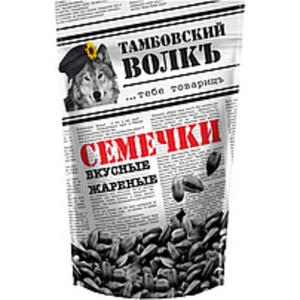 "Schwarze Sonnenblumenkerne in Schale, geröstet ""Tambovskij v..."