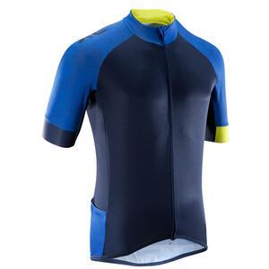 Fahrradtrikot XC 100 kurzarm MTB blau