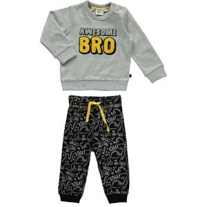 Baby Jungen 2er Set bestehend aus Sweatshirt und Jogginghose