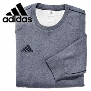 Sweatshirt Größe: M - XXL