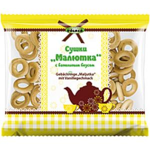 """Gebäckringe """"Malutka"""" mit Vanillegeschmack"""