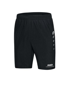 Jako - Herren Funktions Short Striker
