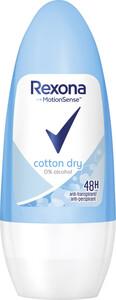 Rexona Women Deodorant Roll-On Cotton dry 50 ml