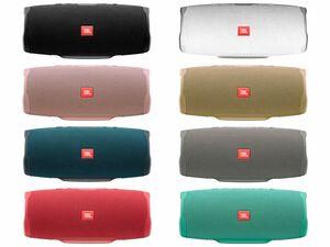 JBL Charge 4 tragbarer Bluetooth Lautsprecher