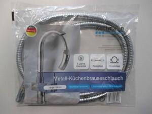 TrendLine Brauseschlauch ,  verchromt, Länge: 150 cm