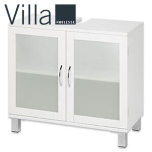 Waschbeckenunterschrank Elva ein Einlegeboden, Maße: ca. H 58 x B 65 x T 33 cm