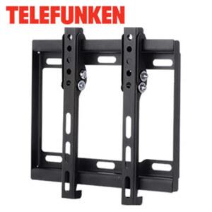 """TV-Wandhalterung WM300 für 10"""" (25 cm) bis 47"""" (119 cm) • VESA max. 200 x 200 • Belastbarkeit: 35 kg • neigbar"""