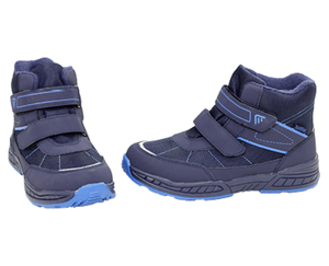 alive®  Thermostiefel