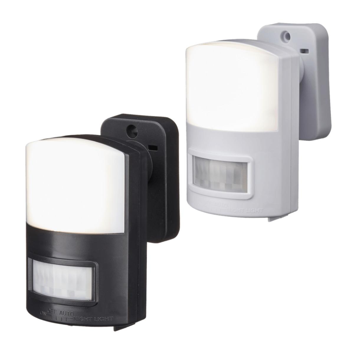 Bild 1 von LIGHTZONE     LED Leuchte mit Bewegungsmelder