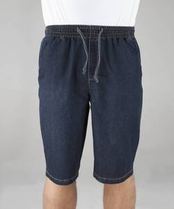 Jeansshorts, Farbe dunkelblau Coolmax Everyday
