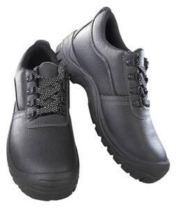 Sicherheits- und Arbeitsschuh S3, Farbe schwarz Wisent Work Wear