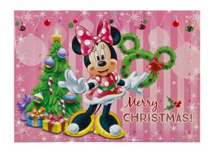 Undercover Adventskalender Minnie Mouse