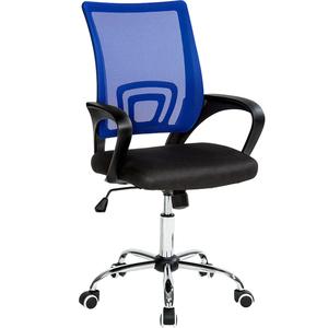 Bürostuhl Marius schwarz/blau