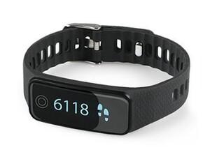 Medisana Activity Tracker ViFit Touch | B-Ware - der Artikel ist neu - Verpackung geöffnet
