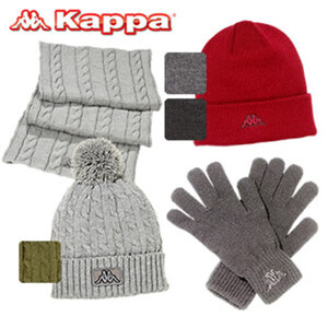 Strick-Mütze, -Schal oder -Handschuhe, ab