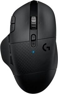 G604 Lightspeed Kabellose Gaming Maus